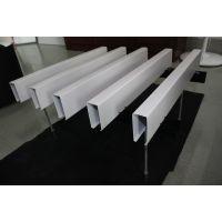 U槽铝方通,铝方通中的最热销产品。