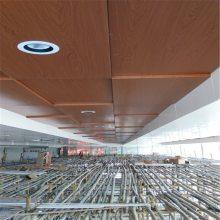 供应防火防潮防震工程铝天花 工程铝扣板 无尘天花