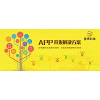 微享云小程序代理小程序APP开发教育小程序定制
