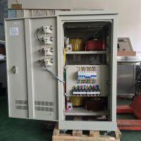 上海公盈供应上海三相稳压器报价 上海电梯专用稳压器 空调稳压器价格 TNS稳压器