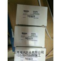 优质代理7UT6121-4EB20-1AA0综合保护继电器