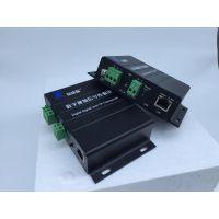 双绞线传输器LTP-8101 安防监控传输设备 厂家销售放心选购