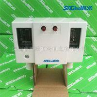 日本鹭宫高低压压力控制器DYS-D306X0M低压自动高压手动型压力开关