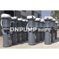 水路简易取水轴流泵生产厂家全国发售