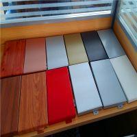 广东德普龙专业打造铝单板中心工艺品质值得信赖