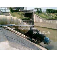 800QZB立式高扬程大流量潜水轴流泵价格