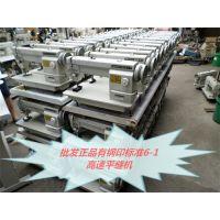 二手服装设备标准牌 GC6-1型高速平缝机 缝纫机 电平车 家厂两用