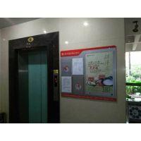 广州越秀区高档社区电梯广告发布多少钱社区广告