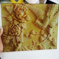 UV打印机 木板亚克力玻璃瓷砖打印机 diy背景墙万能平板uv打印机