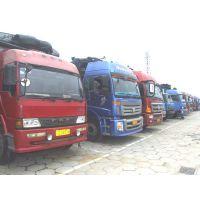供应南通到乌鲁木齐物流服务(专线直达)