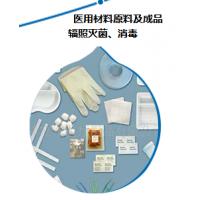 如何控制医用材料微生物超标?优选冷加工无残留的电子束灭菌方法!