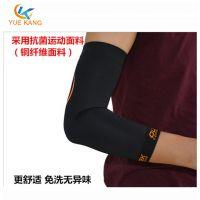 现货铜纤维运动护肘 铜离子篮球骑行跑步运动护手臂 护具定制厂家