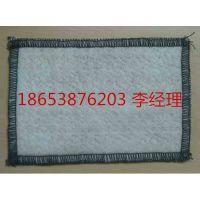 甘肃膨润防水毯厂家膨润防水毯价格3mm