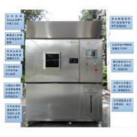 JMH-SUNGJB1200-S军标风冷氙灯耐候箱