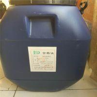 厂家直销高分子脱硫脱硝剂脱除NOX减少污染物排放量