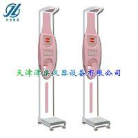 新款身高体重测量仪、津梁电子人体秤
