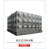 供应三长江供水设备不锈钢方形双层保温水箱 生活冷水箱