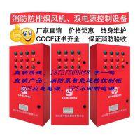 襄阳中电ZD-FPY-5.5KW送风兼补风风机配电箱设备原装现货不二之选