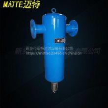 7.5kw空压机配套油水油气分离器/10HP马力 1立方油水分离器