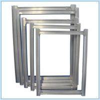 嘉美 可按照尺寸推荐合适的型材专业订做铝合金丝印网框 印刷网版厂家