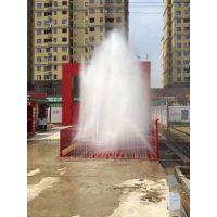 JIEXIN-工地冲洗设备/新津工地立体式冲洗设备