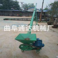 水稻绞龙上料机 螺旋垂直提升机 上料机绞龙提料机 通达直送