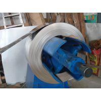 订做304鼎信冷轧一级不锈钢带螺旋管风管制品料
