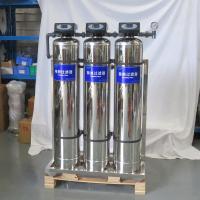 晨兴厂家直销广东珠海农村井水除异味除色过滤设备