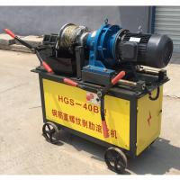 硕阳机械长期供应操作简单 螺纹加工速度快的HGS40钢筋直螺纹滚丝机