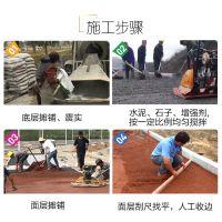 陕西泾阳县10公分C20彩色透水混凝土增强剂价格多少-光大生态专注透水道路15年