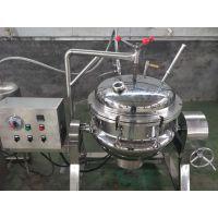 众品供应高温高压快速煮锅 大型高压锅 中央厨房高温高压煮锅 节能 环保