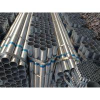 云南钢管厂家 昆明镀锌钢管批发 集贸易、加工、配送为一体Q235B 1寸*2.5mm