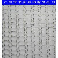 广州番禺书奎筛网厂家供应优304不锈钢筛网,装饰网轧花网,疙瘩网