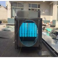 工业光氧催化废气净化器 UV光解 喷漆废气处理 废气处理设备