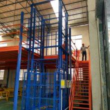 吊篮 固定剪式升降台 导轨链条运货电梯厂家