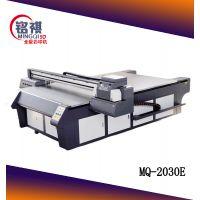 厂家爆款环保竹木纤维印花机 集成墙面uv打印机 uv2513大型打印机