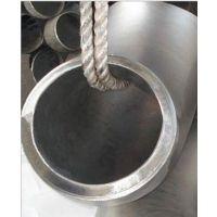 工业配管用316不锈钢工业弯头