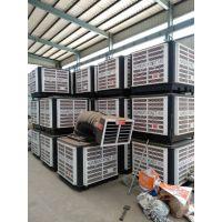 猪场冷风机养殖场水帘尺寸规格河北世昌畜牧卓越品质价格优惠15383372996