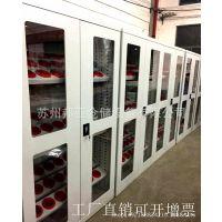 刀具柜|bt40刀具车|维修工具车|抽屉式刀具车|工具柜|bt50刀具套