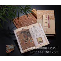 论语箴言袖珍丝绸珍藏书 商务礼品 丝绸文化礼品