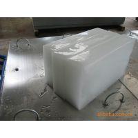 供应广州冰泉10吨块冰机(板冰机、袋冰机、管冰机)