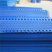 防风抑尘网 沙料场挡风墙 冲孔彩钢板