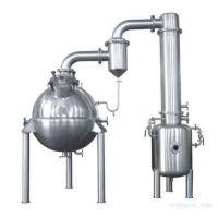 亿德利供应制药行业优质QN300/500/700/1000系列球形真空减压浓缩器(组合式)