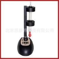 电子皂膜流量计 (1-1000ml/min) 型号:GL-102B