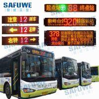 公交车线路牌生产厂家 批发红黄绿全彩、单色公交线路牌