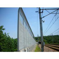 润邦 实体工厂 批发 长方形高架桥声屏障 岩棉冷却塔隔音屏障 百叶孔公路隔音板