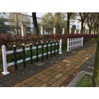 开封塑钢护栏厂家 PVC小菜园护栏 PVC绿化护栏厂家直销