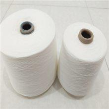 环锭纺涤粘纱21支28支32支机织用纱价格天鹏纺织