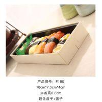 天然木材 F180长方形木质烘焙包装盒子西点三明治蛋糕打包盒子饼干曲奇盒