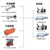 MQ22-250/63 矿用锚索张拉机具 直销至许昌